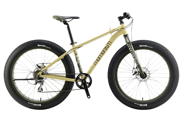 wypozyczalnia-rowerow-zakopane-5